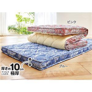 ふっくらリバーシブル敷布団/寝具 【ダブル ブルー】 洗えるカバー マチ付き 固わた入り ポリエステル 〔寝室〕