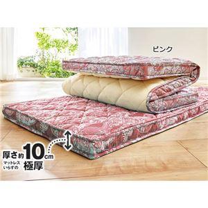 ふっくらリバーシブル敷布団/寝具 【ダブル ピンク】 洗えるカバー マチ付き 固わた入り ポリエステル 〔寝室〕