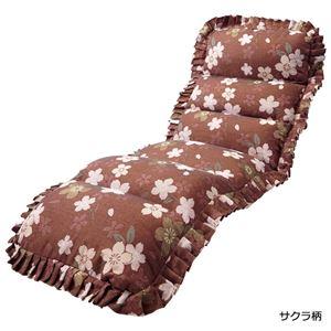 低反発もこもこ座椅子 【サクラ柄 ワイドタイプ】 リクライニング スチールパイプ ウレタン 固定用バンド付き