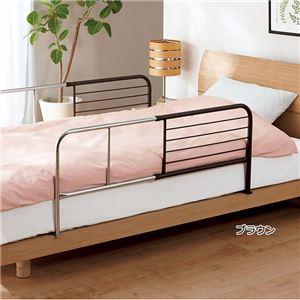 伸縮ハイタイプ ベッドガード 2個組 【ブラウン】 幅95cm〜120cm スチール製 転落防止 〔寝室 ベッドルーム〕