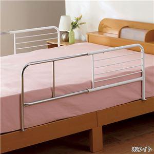 伸縮ハイタイプ ベッドガード 2個組 【ホワイト】 幅95cm〜120cm スチール製 転落防止 〔寝室 ベッドルーム〕