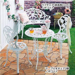 ローズガーデンファニチャー ホワイト テーブル&チェア2脚