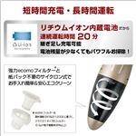 サイクロン式2in1クリーナー【サイクロンクリーナー・サイクロン掃除機】 ココアブラウン