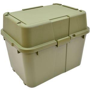 マルチスペースボックスセット【屋内・屋外】【収納ボックス】 ダークグリーン 2個組