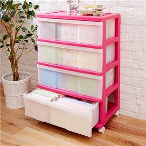 ワイド収納ケース4段 ピンク