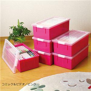 カラフル収納ケース6個組 ピンク CD&DVD