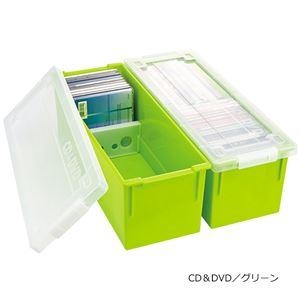 カラフル収納ケース6個組 グリーン CD&DVD