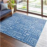 ブルックリンスタイル ラグマット/絨毯 【ブルー 約185cm×240cm】 長方形 洗える 綿混 ホットカーペット・床暖房可 ウレタン