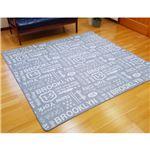 ブルックリンスタイル ラグマット/絨毯 【グレー 約185cm×240cm】 長方形 洗える 綿混 ホットカーペット・床暖房可 ウレタン