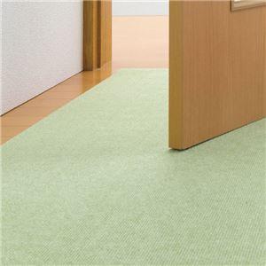 シンプル ラグマット/絨毯 【グリーン】 ロングサイズ 幅60cm×奥行600cm 日本製 洗える ポリエステル 『ピタッと吸着マット』
