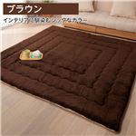 ふっかふか ラグマット/絨毯 【ブラウン ボリュームタイプ 1.5畳用 135cm×190cm】 長方形 ホットカーペット 床暖房可