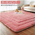 ふっかふか ラグマット/絨毯 【サーモンピンク レギュラータイプ 2畳用 190cm×190cm】 正方形 ホットカーペット 床暖房可