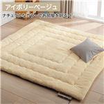 ふっかふか ラグマット/絨毯 【アイボリーベージュ レギュラータイプ 2畳用 190cm×190cm】 正方形 ホットカーペット 床暖房可