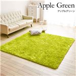 ボリュームシャギー ラグマット/絨毯 【アップルグリーン 約90cm×120cm】 防音 ホットカーペット可 〔リビング〕