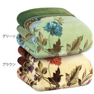 シンサレート機能わた大判衿付毛布布団 ダブル グリーン