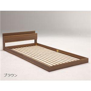【フレーム単品】スマホが置ける棚付ベッド<ローベッド すのこベッド 棚付ベッド> ダブル ブラウン