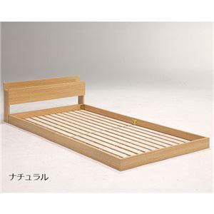 宮付き ローベッド/すのこベッド (フレームのみ) 【シングル ナチュラル】 棚付き 2口コンセント 通気性 〔寝室〕