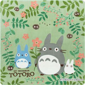 【となりのトトロ】 ラグマット/絨毯 【約180cm×180cm グリーン】 正方形 洗える 防音機能 ホットカーペット可 『おともだち』