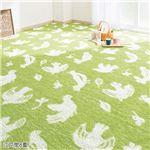 モダン ラグマット/絨毯 【江戸間8畳 小鳥グリーン】 日本製 撥水加工 フリーカット 〔リビング ダイニング〕