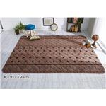 西海岸風 ラグマット/絨毯 【約190cm×190cm ブラウン】 正方形 洗える 表地:綿100% 〔リビング ダイニング〕