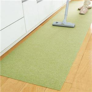 吸着床ピタはっ水キッチンマット 約90×270cm グリーン