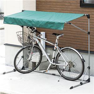 サイクルガレージ 1台用