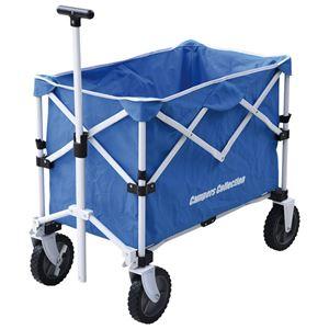 移動も運ぶのもラクラク4輪カート ブルー