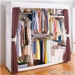 大量衣類収納ハンガー 幅180cm ブラウン