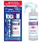 WONDAX(ワンダックス)メンテナンスガラスコート剤WONDAX-M(ワンダックスエム)300ml