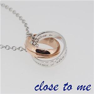 SN13-082 close to me(クロス・トゥ・ミー) ネックレス レディース