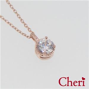 SN35-011 Cheri(シェリ) ・close to me(クロス・トゥ・ミー) ネックレス レディース