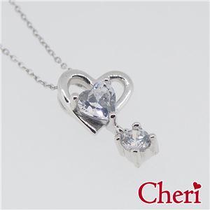 SN36-045 Cheri(シェリ) ・close to me(クロス・トゥ・ミー) ネックレス レディース