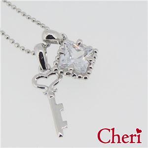 SN36-050 Cheri(シェリ) ・close to me(クロス・トゥ・ミー) ネックレス レディース