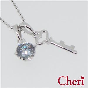 SN36-059 Cheri(シェリ) ・close to me(クロス・トゥ・ミー) ネックレス レディース