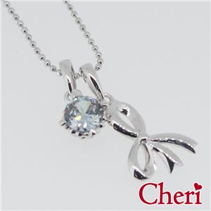 SN36-060 Cheri(シェリ) ・close to me(クロス・トゥ・ミー) ネックレス レディース