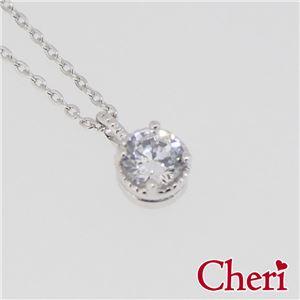 SN36-063 Cheri(シェリ) ・close to me(クロス・トゥ・ミー) ネックレス レディース