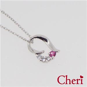 SN36-070 Cheri(シェリ) ・close to me(クロス・トゥ・ミー) ネックレス レディース