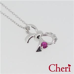 SN36-074 Cheri(シェリ) ・close to me(クロス・トゥ・ミー) ネックレス レディース