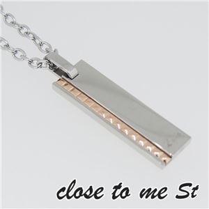 SN11-016 close to me St(クロス・トゥ・ミー) ステンレスネックレス レディース
