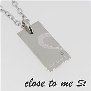 SN11-021 close to me St(クロス・トゥ・ミー) ステンレスネックレス メンズ