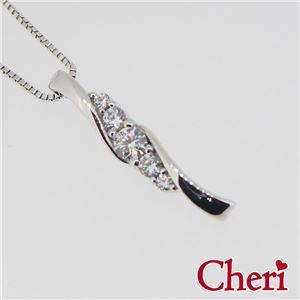 SN37-025 Cheri(シェリ) ・close to me(クロス・トゥ・ミー) ネックレス レディース