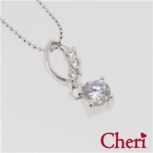 SN37-027 Cheri(シェリ) ・close to me(クロス・トゥ・ミー) ネックレス レディース