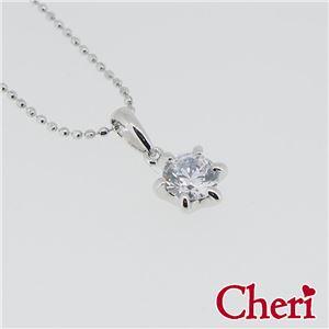 SN37-030 Cheri(シェリ) ・close to me(クロス・トゥ・ミー) ネックレス レディース