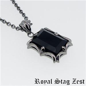 sn25-006 Royal Stag ZEST(ロイヤル・スタッグ・ゼスト) シルバーネックレス メンズ