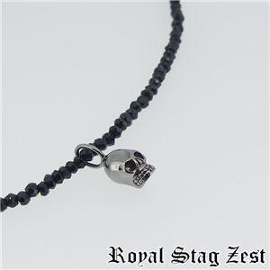 sn25-010 Royal Stag ZEST(ロイヤル・スタッグ・ゼスト) チョーカーネックレス メンズ