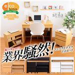 コンパクトシステムデスク3点セット 【-Stila- スティラ 】 (パソコンデスク・学習机・幅100) ダークブラウン