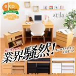 コンパクトシステムデスク3点セット 【-Stila- スティラ 】 (パソコンデスク・学習机・幅100) ホワイト