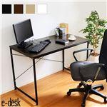 【訳あり・在庫処分】シンプルパソコンデスク(ワークデスク/作業机) 幅110cm ホワイト 『e-desk』 木目調天板 アジャスター付き