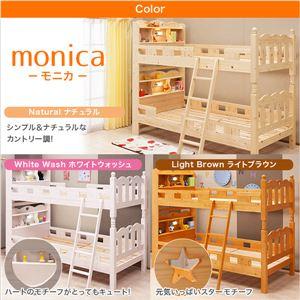 耐震仕様のすのこ2段ベッド【モニカ-MONICA-】(ベッド すのこ 2段) ライトブラウン