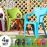 モダン スタッキングチェア 4脚セット 【オレンジ】 幅58cm プラスチック 『ガーデンデザインチェア アンジェロ ANGELO』